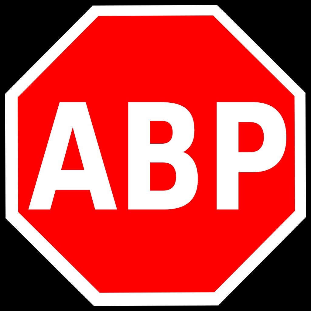 bloqueur de publicité